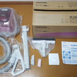 東芝 TOSHIBA VC-PF9 紙パック式掃除機