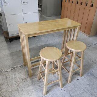 天然木 カウンターと丸椅子2脚セット『良品中古』複数入荷!…
