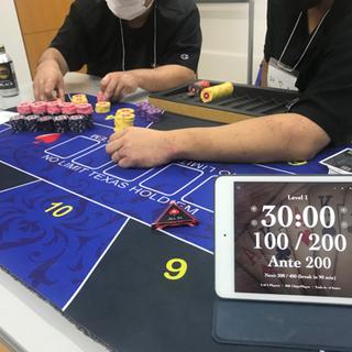【10/23】第5回岩槻ポーカー会♠️初心者歓迎✨