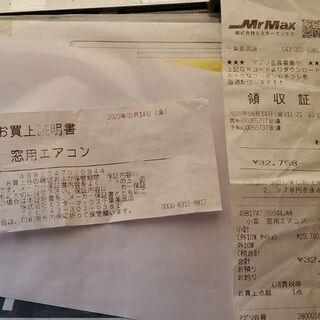 【ネット決済・配送可】KOIZUMI エアコン窓タイプ