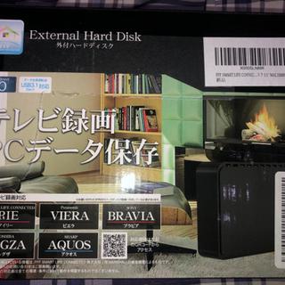 大容量外付けハードディスク3TB