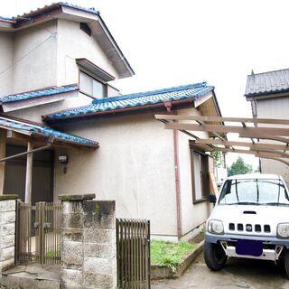 【🉐家賃2ヶ月無料、初期費用なし!】人気の古河市! 庭付き2階建...