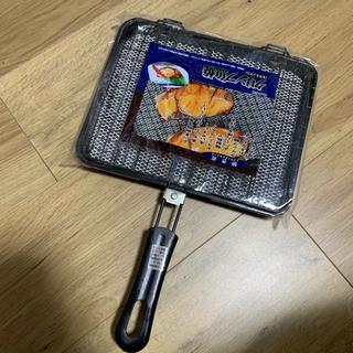 【新品】クリンプ魚焼