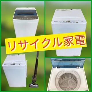 家計にやさしいリサイクル家電⚡はいかがですか❓🎵KY