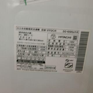 ID 981401 日立7.0Kg 219年製 BW-V70C 日焼けキズ有 - 売ります・あげます