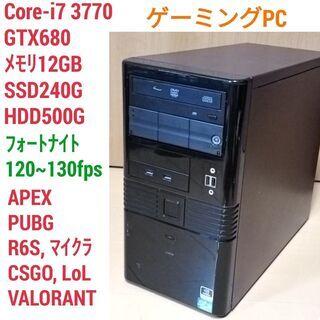 格安ゲーミングPC Core-i7 GTX680 SSD240G...