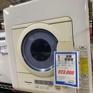 ■衣類乾燥機 5kg  Panasonic  NH-D502P ...