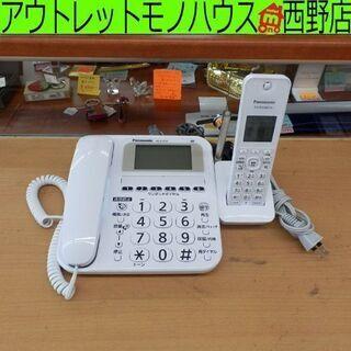電話機 子機付き パナソニック VE-E10-W Panason...