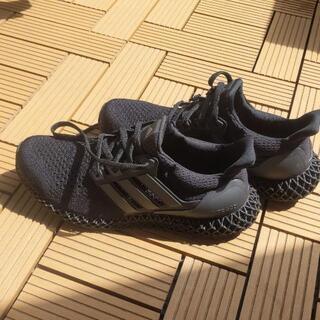 Adidas Ultra 4d 27cm