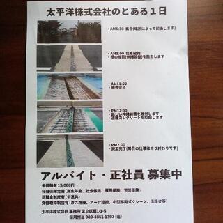 未経験者歓迎¥15000〜スタートです。