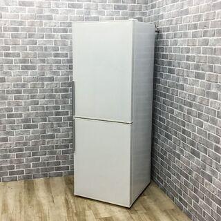 【ハッピー西葛西店】冷蔵庫 2ドア 275L 右開き AQUA ...