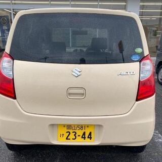 【ネット決済】スズキ アルト 車検R5年2月まで。