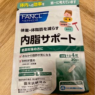 【ネット決済】内脂サポート 2袋