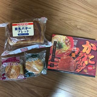 酵母パン+かにラーメン