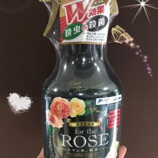 バラ用の殺虫殺菌剤 新品