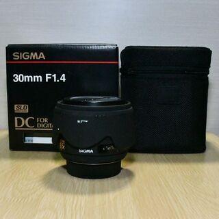SIGMA 30F1.4EX DC HSM/N (NikonFマ...