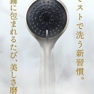 【シャワーヘッド 節水 ミストシャワー 霧 ミスト 髪 ウルトラ...