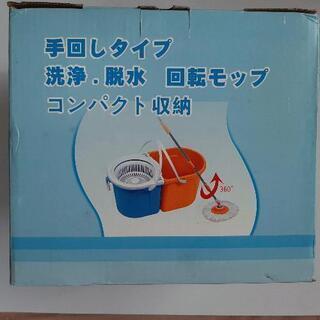 【新品未使用】値下げしました★便利な回転モップ★