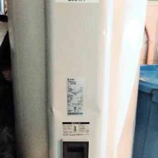 電気温水器 新品 未使用品