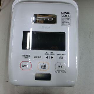 NW-KA10 ZOJIRUSHI 炊飯器 安心の保証付き♪ハー...