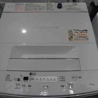 東芝 2019年製 4.5kg AW-45M7 洗濯機 モ…