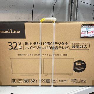【配送設置無料エリア拡大】直接引き取り大歓迎 ☆未開封新品☆ GrandLine LED液晶テレビ 32V型 地上・BS・110度CSデジタル 外付けHDD録画機能 HDMI端子2系統 GL-C32WS03 の画像