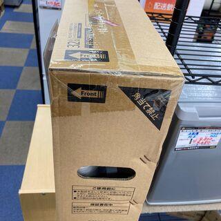 【配送設置無料エリア拡大】直接引き取り大歓迎 ☆未開封新品☆ GrandLine LED液晶テレビ 32V型 地上・BS・110度CSデジタル 外付けHDD録画機能 HDMI端子2系統 GL-C32WS03  - 世田谷区