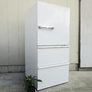 配送料無料エリアあります(*^^*)!AQUA☆ファン式冷蔵庫☆...