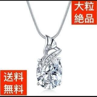 8連ダイヤモンドネックレス