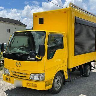 キッチンカー(マツダのタイタン) 移動販売車 フードトラック 8...
