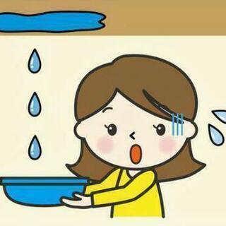 ☆☆雨漏り☆☆
