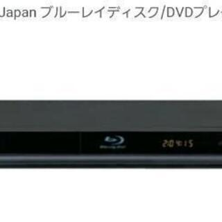 ☆美品☆ブルーレイ&DVDプレイヤー