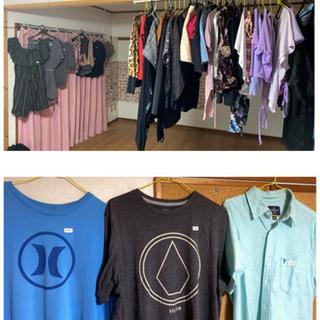 【ネット決済】海外ベビー服、メンズ服、レディース服