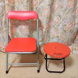小さな折りたたみ椅子2個セット