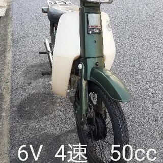 昭和57年頃のスーパーカブ 4速 6V   C50 原付