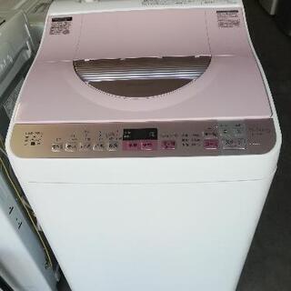 【配送無料】今日のイチ押し!シャープの洗濯乾燥機5.5kg⭐完全...