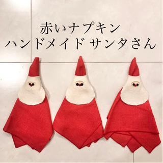 【ネット決済・配送可】【ネット決済・配送】クリスマス ハンドメイ...