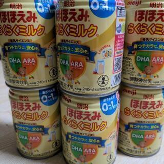 ほほえみらくらくミルク缶 6缶