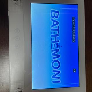 バスモニ(防水DVDプレーヤー) - 中央区