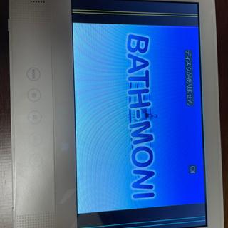 バスモニ(防水DVDプレーヤー)