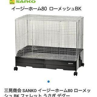 三晃商会 SANKO イージーホーム80 ローメッシュBK