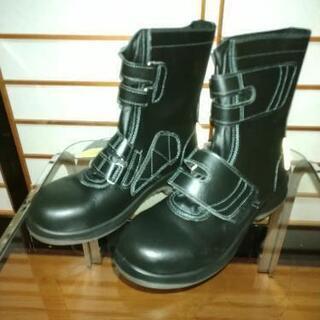 【ネット決済・配送可】ミドリ安全の安全靴 未使用品