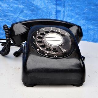 その2 電電公社の黒電話機  ダイヤル回して手を止めた~♪