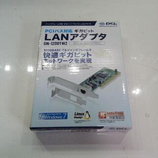 断捨離ジャンク祭⭕第5弾デスクトップ用LANアダプタ