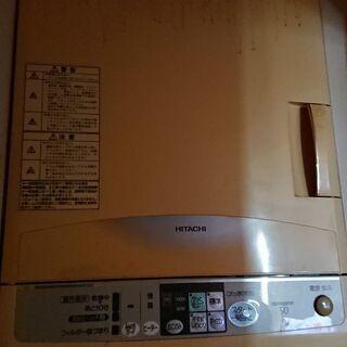 日立 乾燥機