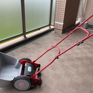 手動草刈り機 刈る刈るモア KKM-200