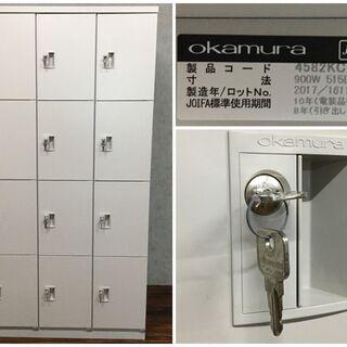 ⭕⭕⭕TH1/64 OKAMURA オカムラ 12人用ロッカー ...
