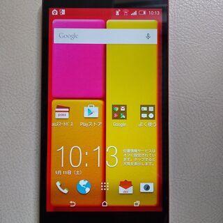 最終値下げ!HTC J butterfly HTL23(a…