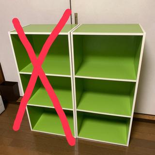 カラーボックス 3段
