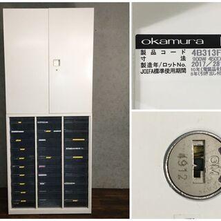 ⭕⭕⭕TH1/63 OKAMURA オカムラ レターケース 書類...